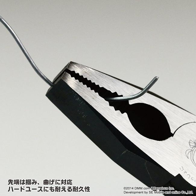 日本神之手GodHand|鋼絲鉗平口鉗 ( GH-GP-135-OLET )