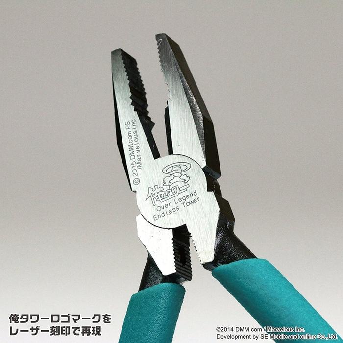日本神之手GodHand 鋼絲鉗平口鉗 ( GH-GP-135-OLET )