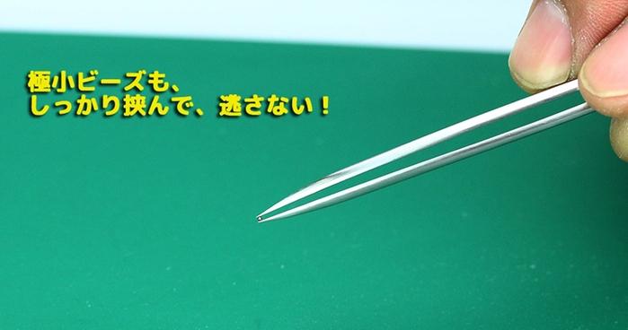 日本神之手GodHand|特尖鑷子 ( GH-PS-SB )