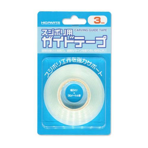 日本Hiqparts|刻線膠帶硬邊膠帶 ( 藍3mm  )