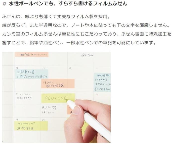 日本Kanmido|PENtoNE筆型便條紙 ( PT-100系列 )