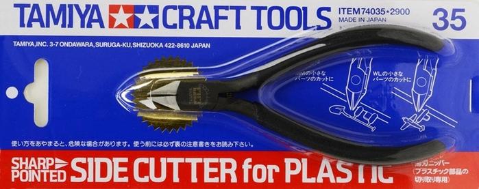 日本田宮TAMIYA|水口鉗湯口鉗模型鉗斜口鉗 ( 74035 )