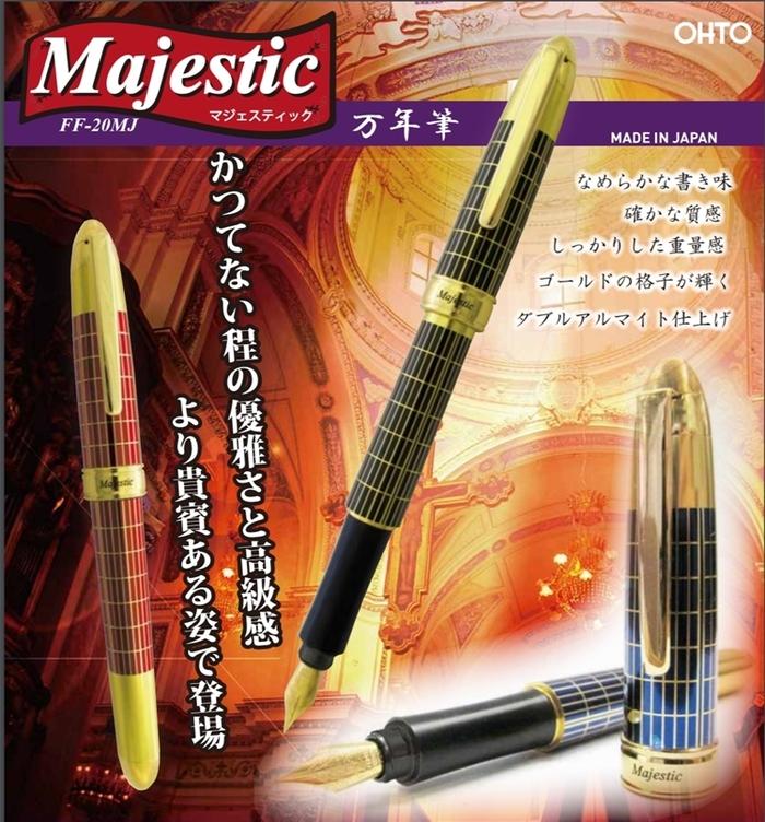 日本OHTO|復古鋼筆 ( FF-20MJ )