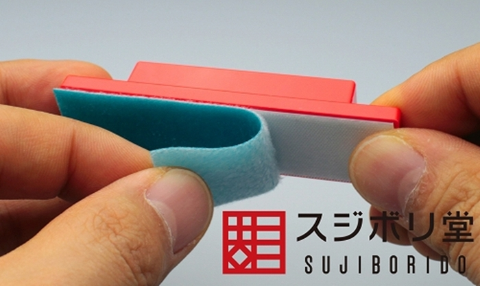 日本SUJIBORIDO|800番魔術砂布替換用 ( 黃 ; MAGS030 )