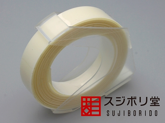 日本SUJIBORIDO|9mm刻線膠布硬膠布 ( 硬邊膠帶 )