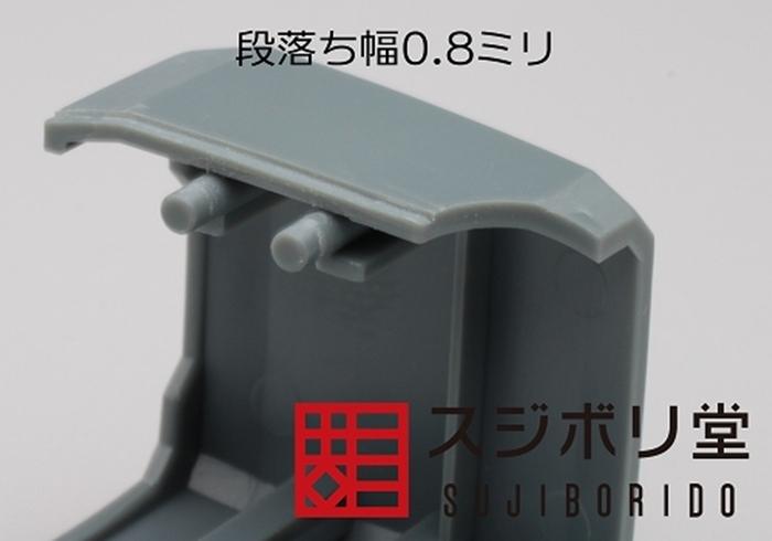 日本SUJIBORIDO|段差筆刀1.0/1.5mm直角刀