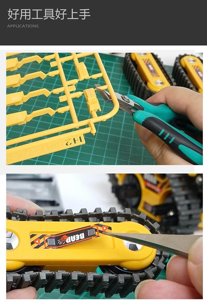 台灣Pro'sKit寶工|寶工模型專用工具組 ( PK-601 )