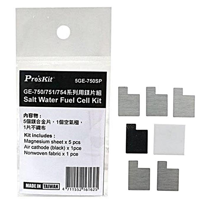 台灣Pro'sKit寶工|科學玩具GE-750、GE-751、GE-753、GE-754系列用鎂片組 ( 5GE-750SP )