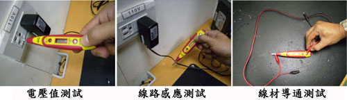 台灣Pro'sKit寶工|數顯式驗電筆 ( 接觸式 ; NT-305 )