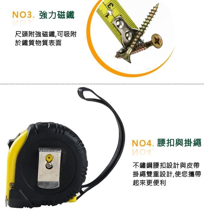 台灣Pro'sKit寶工|5米耐摔型捲尺 ( DK-2041 )