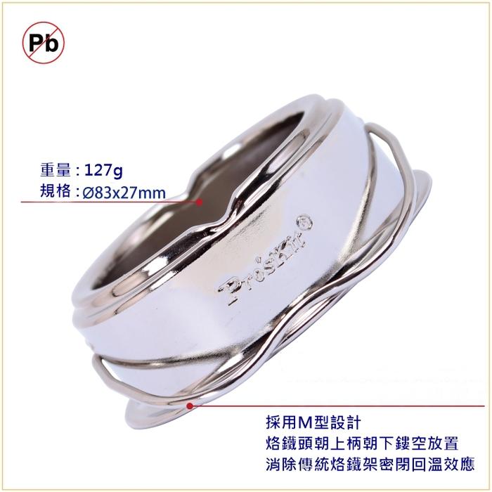 台灣Pro'sKit寶工|除鍚網烙鐵架 ( SH-1025 )