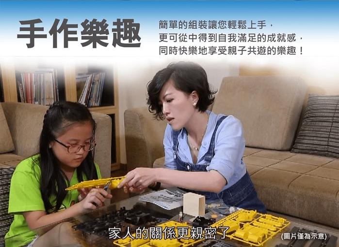 台灣Pro'sKit寶工|科學玩具6軸關節液壓機器人手臂夾爪 ( GE-632 )