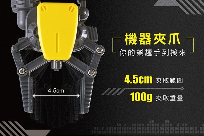 台灣Pro'sKit寶工|科學玩具線控機械動力多軸機器手臂夾爪 ( 含LED探照燈 ; GE-535N )