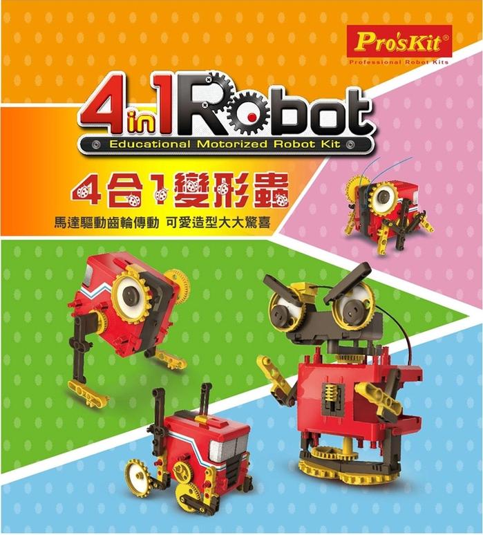 台灣Pro'sKit寶工 科學玩具4合1阿米巴變形蟲 ( GE-891 )