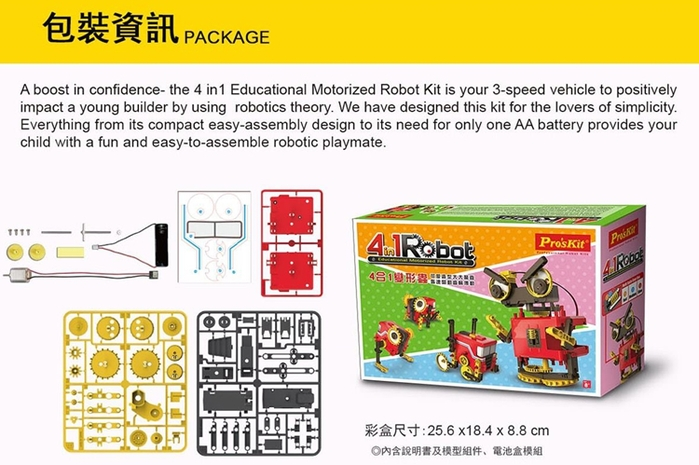 台灣Pro'sKit寶工|科學玩具4合1阿米巴變形蟲 ( GE-891 )