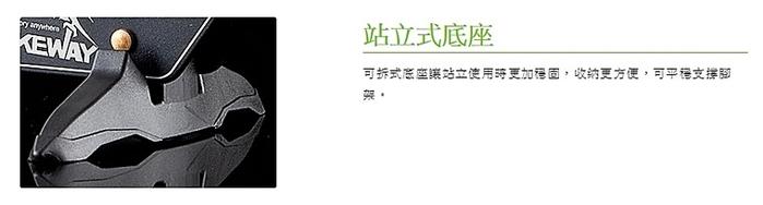 台灣製造TAKEWAY|鉗式腳架之零件底座 ( T-S01 )