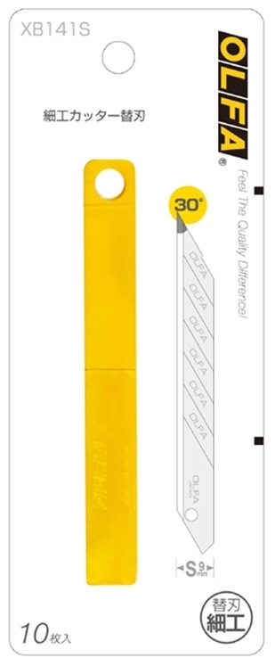 日本OLFA|30度細工美工刀片美工刀替刃適141BS 215BS A-1 A2 A-3 A-5 Ltd-05 NA-1 PA-2 XA-1( 10枚入;XB141或XB141S )