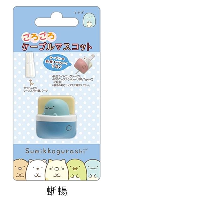 (複製)日本San-x|角落生物牙刷架( 白熊、企鵝、貓 ; FE21系列)