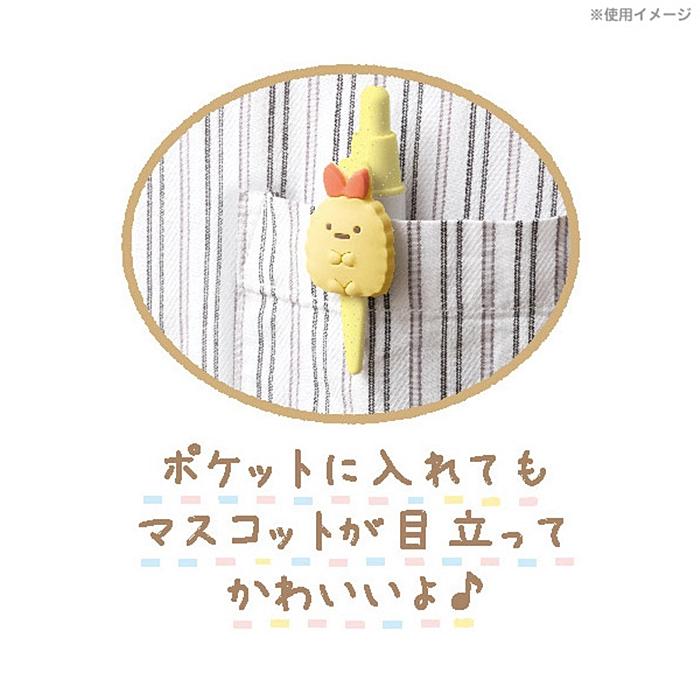 日本San-X|角落生物原子筆-白熊+蝦尾巴共2支 ( 筆芯:0.5mm ; PN45101)