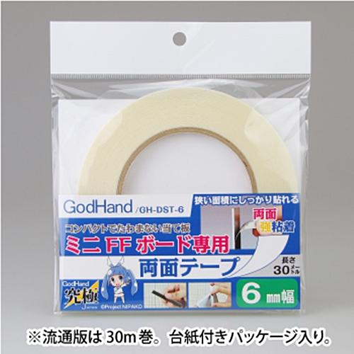 日本神之手GodHand|雙黏度雙面膠帶 ( GH-DST-6 )