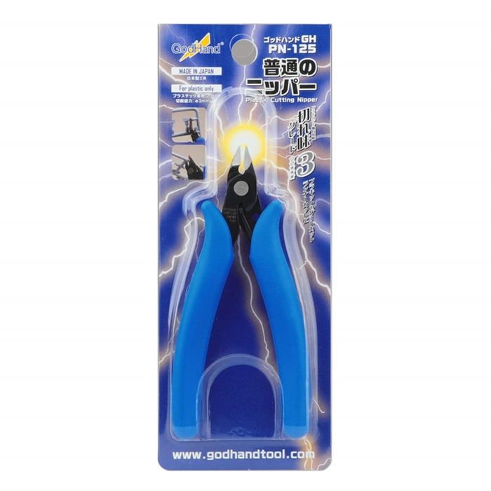 日本神之手GodHand|塑膠模型斜口鉗 ( 入門款,薄刃 ; GH-PN-125 )