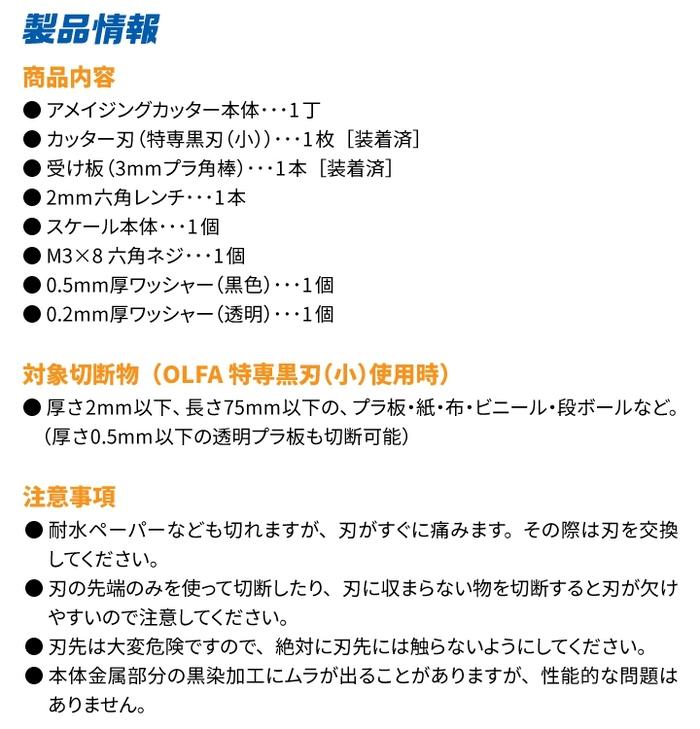 日本神之手GodHand|模型膠板;附角度尺.扳手 ( GH-AMC-LS )