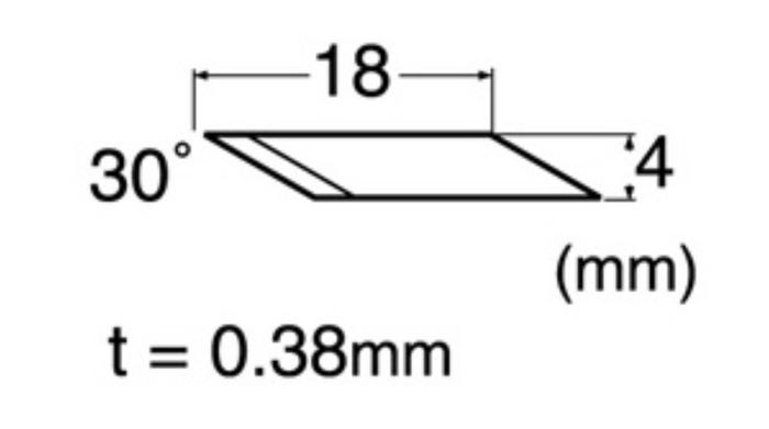 日本NT Cutter|筆刀替刃刀片替刃 ( BDC-200P )
