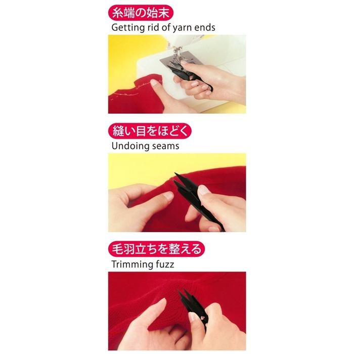 (複製)日本LEONIS|衣服加厚褲子裙子破洞修補強化貼熨燙斗布貼95912(寬50mmx長4m)