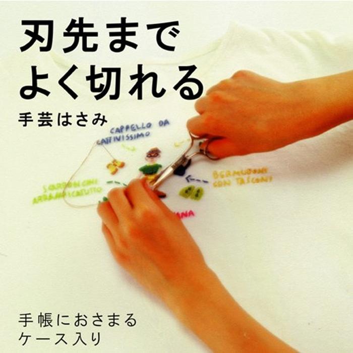 (複製)日本LEONIS|剪線頭剪刀彈簧紗線U型十字繡剪刀針線剪92110(特殊鋼刃先)