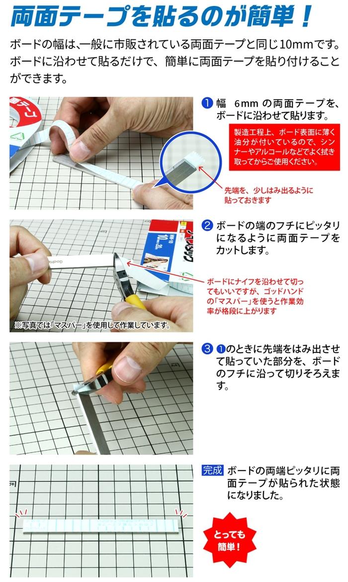 (複製)日本神之手GodHand 不鏽鋼打磨棒 ( 寬10mm ; GH-FFM-10 )