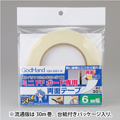 (複製)日本神之手GodHand|雙黏度雙面膠帶 ( GH-DST-10 )