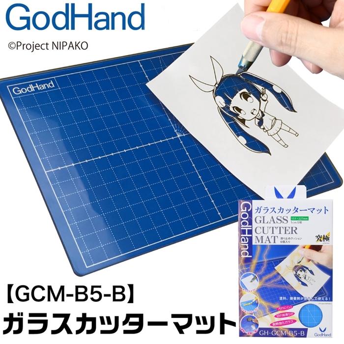 日本神之手GodHand|金屬線鉗斜口鉗 ( SWN-125 )