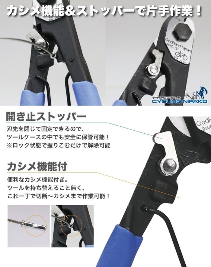 日本神之手GodHand|塑膠模型斜口鉗 ( GH-GN-125 )