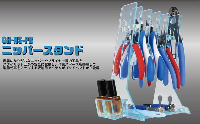 (複製)日本神之手GodHand|不殘膠雙黏度雙面膠帶膠布 (寬6mm,長30公尺適FFM-6)