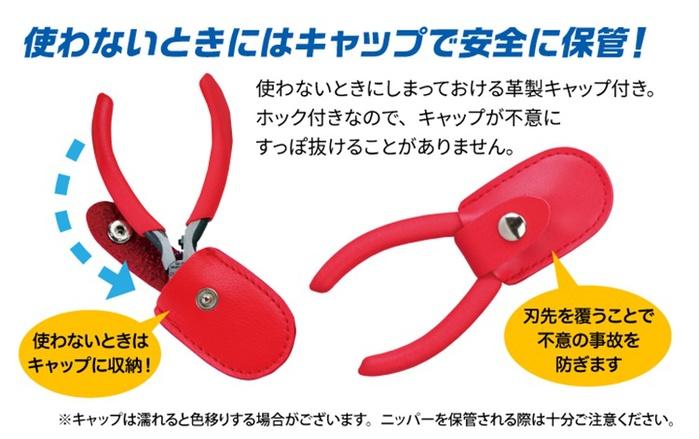 日本神之手GodHand|迷你款塑膠模型斜口鉗剪鉗子 ( GH-KPN-95 )