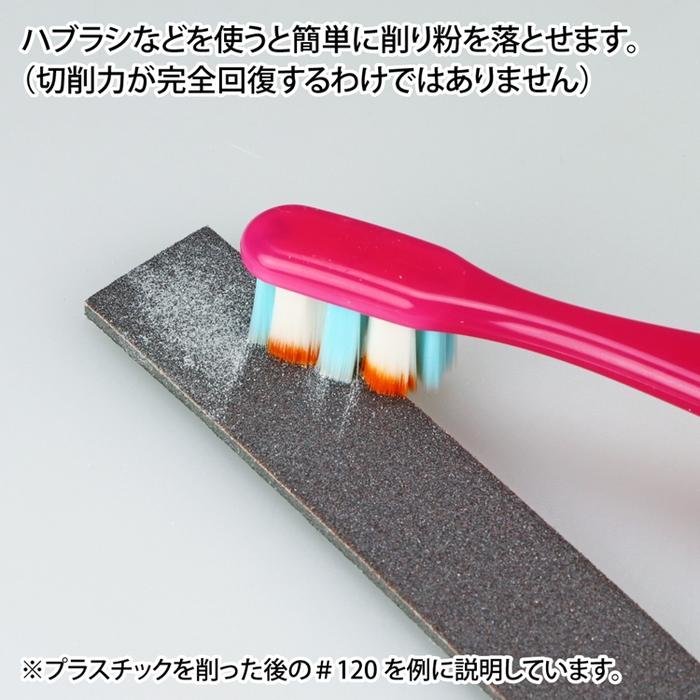日本神之手GodHand|中番數5mm海綿砂紙砂布綜合5入 ( GH-KS5-A3B )