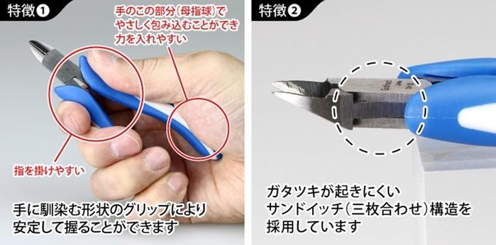 日本神之手GodHand|金屬線斜口剪鉗CRAFT GRIP湯口斜口鉗子 ( GH-CN-120 )