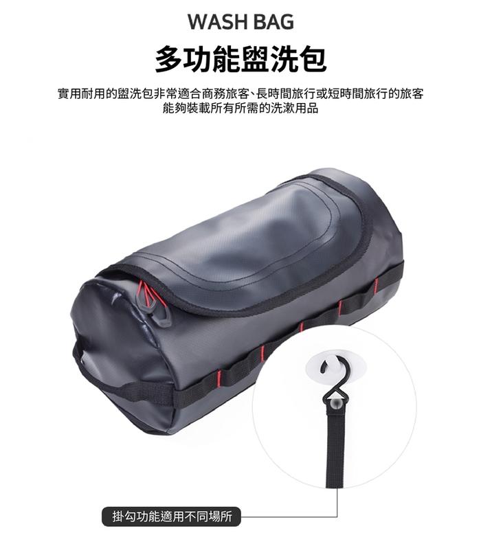 德國TROIKA|防水柏油帆布盥洗包 ( BAG30/BK )