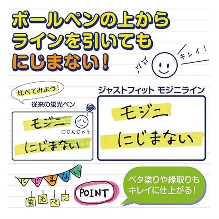 日本ZEBRA|JUSTFIT MojiniLine 3色螢光筆組 ( 3入;水性;線寬3.5-4mm; WKS22-3C )