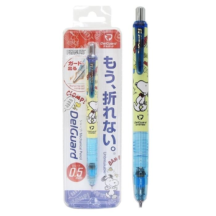 (複製)日本ZEBRA|不斷芯0.3自動鉛筆DelGuard防斷芯鉛筆(日本平行輸入 ; MAS86系列)