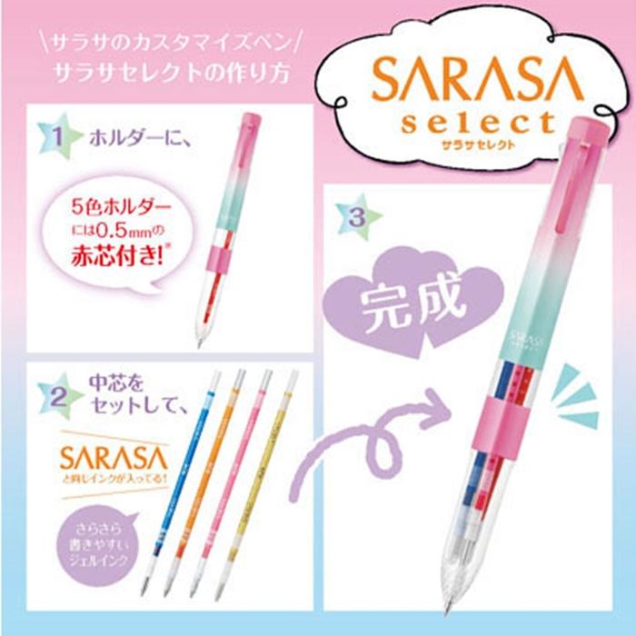 (複製)日本ZEBRA|史努比DelGuard不斷芯自動0.5mm鉛筆 (CR 5068系列)