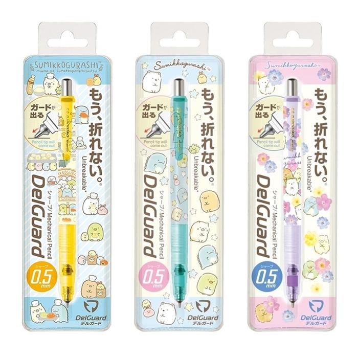 日本San-X 角落生物ZEBRA DelGuard不斷芯自動鉛筆0.5mm鉛筆 (  PN29系列 )