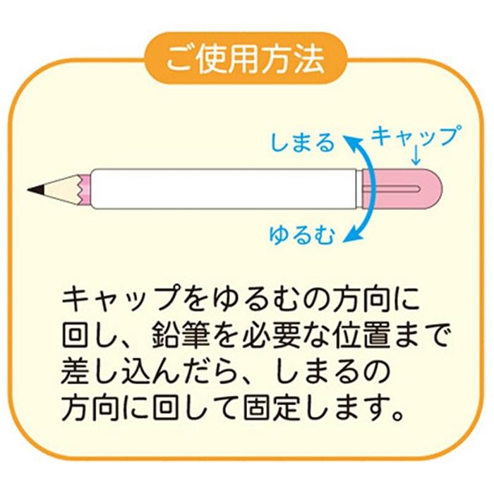 (複製)日本San-X|角落生物4+1機能筆即0.7mm四色JETSTREAM溜溜筆+0.5mm鉛筆 ( PP48801 )