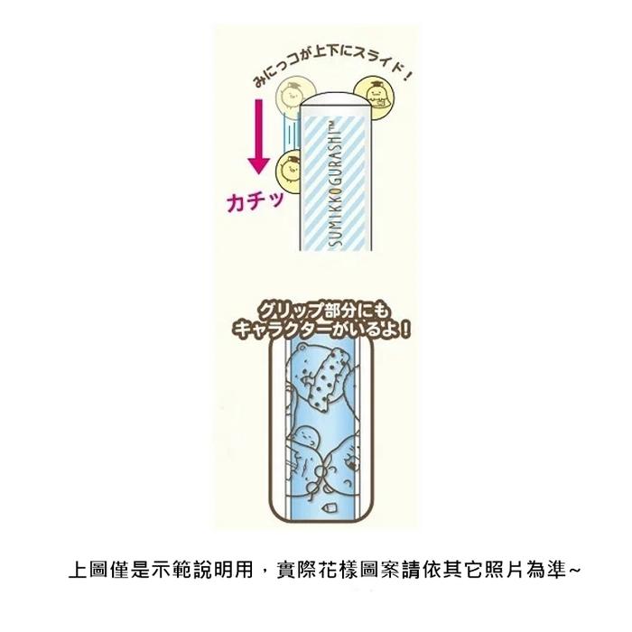 日本San-X|角落生物MINIPEN雙耳紅黑2色原子筆圓珠筆 ( RM-59系列 )