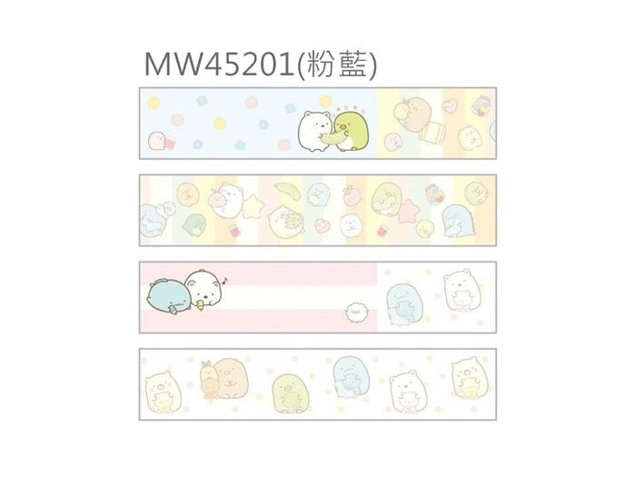 日本San-X|角落生物紙膠帶角落小夥伴紙膠布 ( MW45系列 )