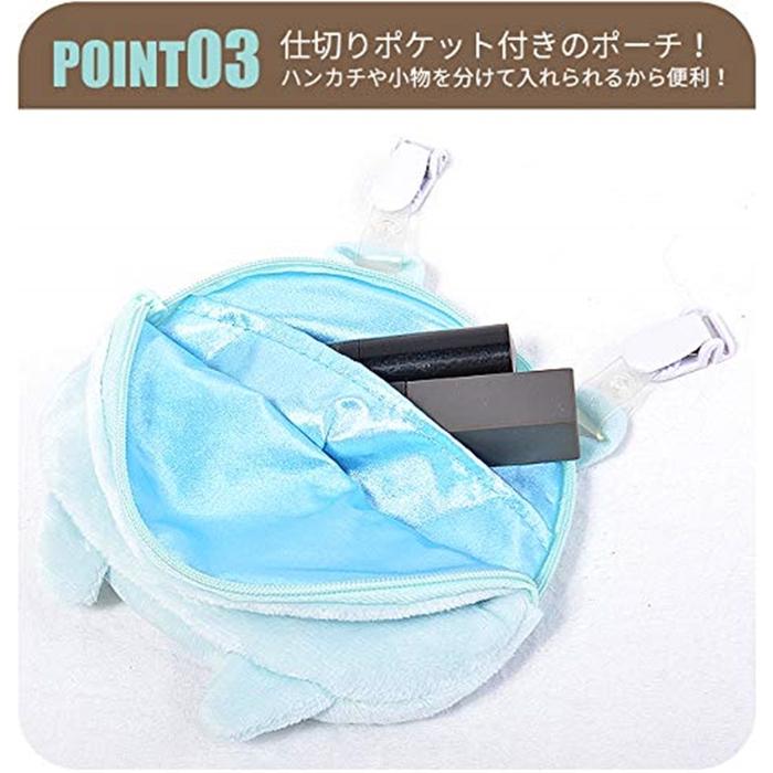 日本San-X|角落生物造型小朋友包包角落小夥伴隨身小袋子 ( SG0041系列 )