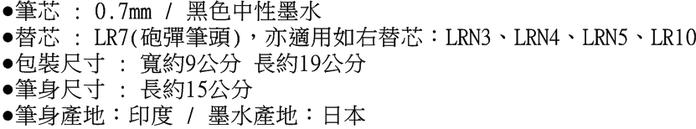 日本Pentel|鋁合金屬ENERGEL極速鋼珠筆ALLOY 0.7mm原子筆BL407BP (美版;BL407BP )