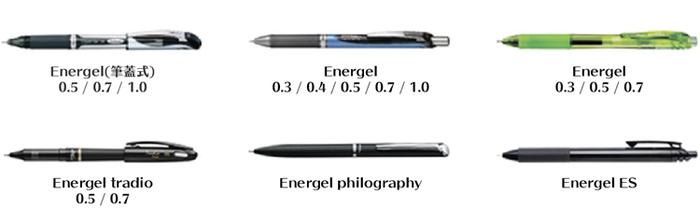 (複製)日本Pentel 旗艦款ORENZNERO製圖筆(0.2mm PP3002-A/0.3mm PP3003-A)