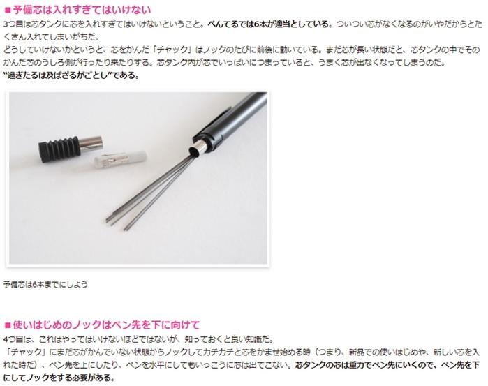 日本Pentel|製圖自動鉛筆限定款 (Q1005系列)
