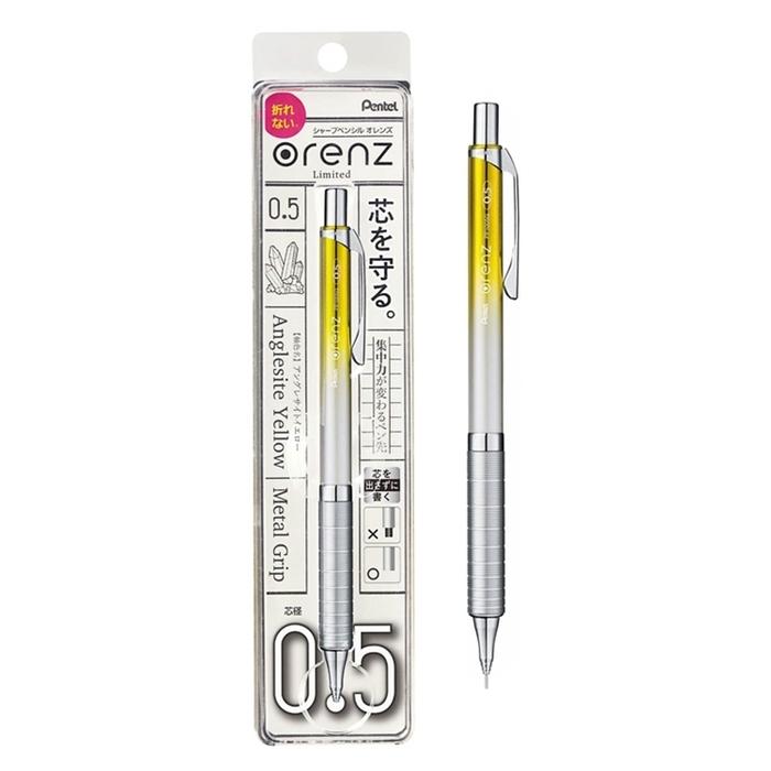 日本Pentel|orenz不斷芯鉛筆自動0.5mm鉛筆 (XPP1005G系列)
